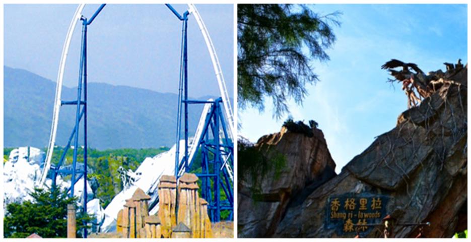 深圳欢乐谷游玩主题之香格里拉雪域