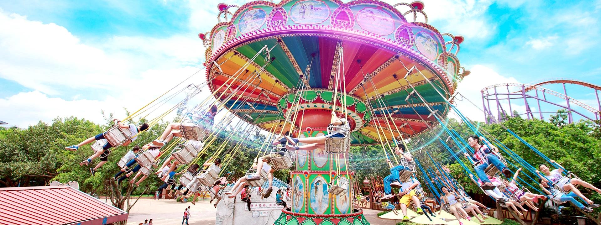广州长隆欢乐世界飓风飞椅