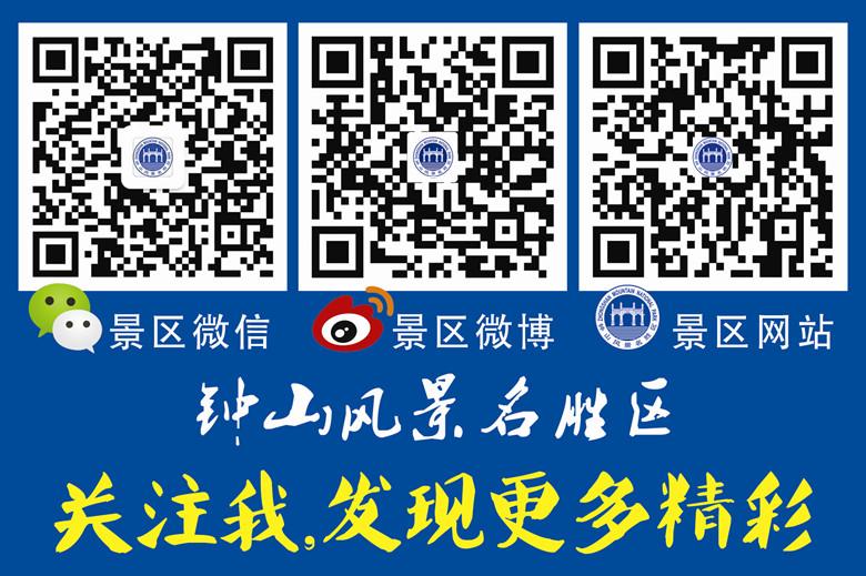 南京明孝陵风景区更多钟山风景区信息