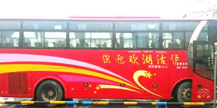 西昌-泸沽湖直通车票