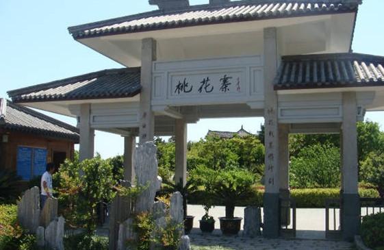 舟山桃花岛风景区