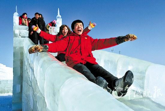 北京南宫冰雪嘉年华冰滑梯