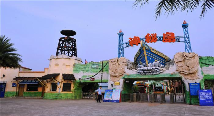 珠海海泉湾玩神秘岛乐园