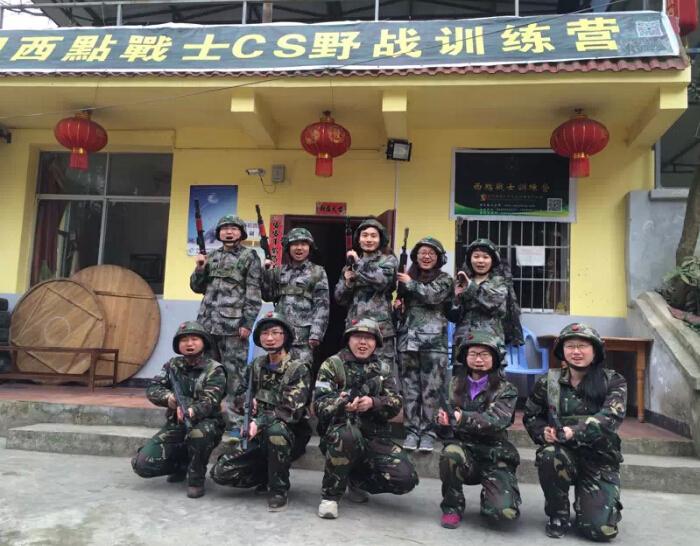 西点战士训练营