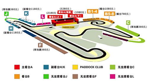 2015年F1中国大奖赛比赛开放时间