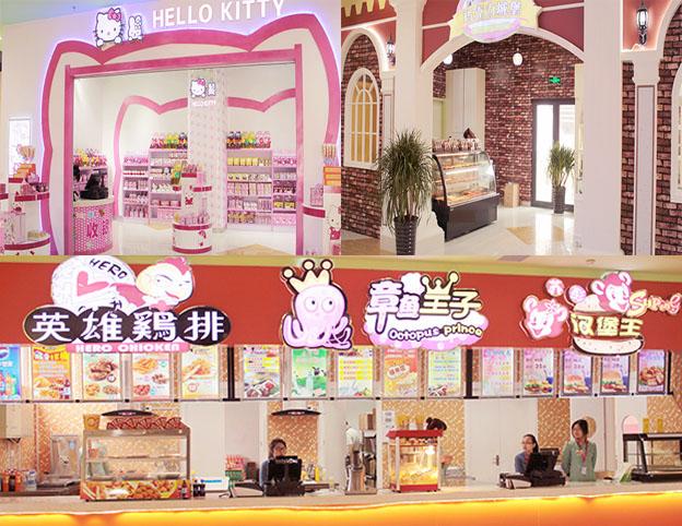 徐州乐园糖果世界景区美食