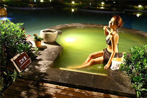 中山温泉旅游度假区中山温泉