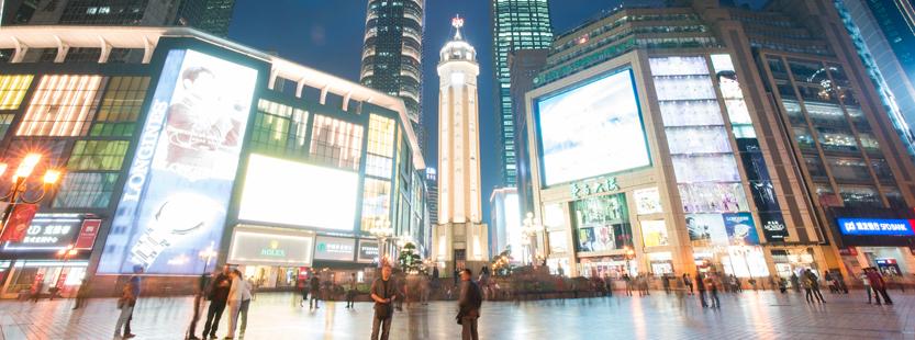 重庆、武隆天坑三桥、仙女山、龙水峡巴士4日游纯玩0购物体验 赠土特产