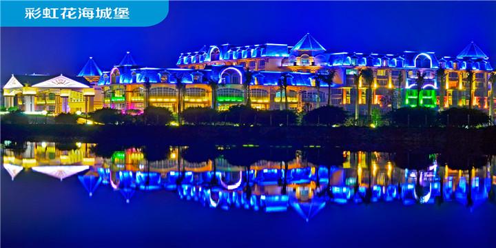 百萬葵園彩虹花海城堡