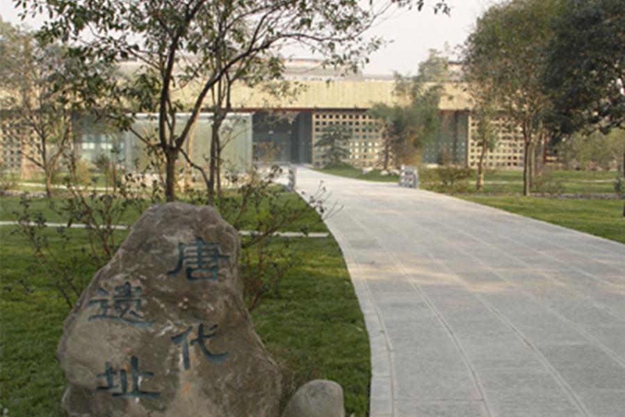 杜甫草堂博物馆唐代遗址