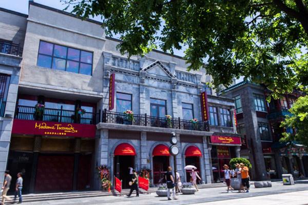 北京杜莎夫人蜡像馆