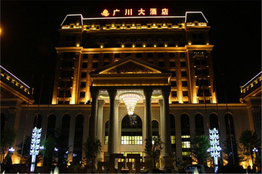 广川大酒店温泉