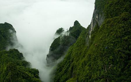 张家界天门山国家森林公园碧野瑶台景区