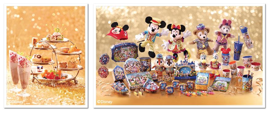 香港迪士尼樂園幸福珍藏紀念細味品嚐