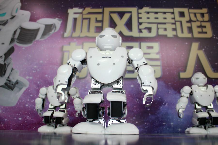 徐州乐园糖果世界机器人嘉年华