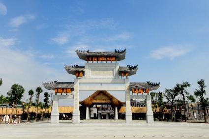 新会陈皮村文化体验馆