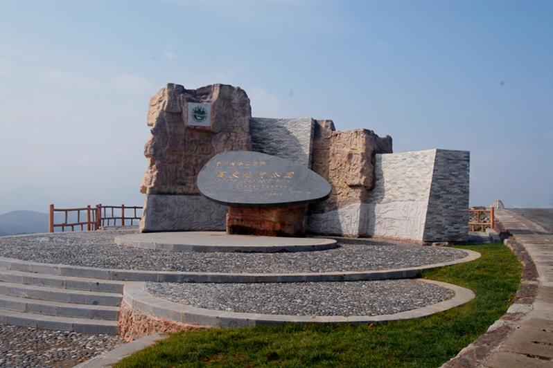 贵州关岭化石群国家地质公园
