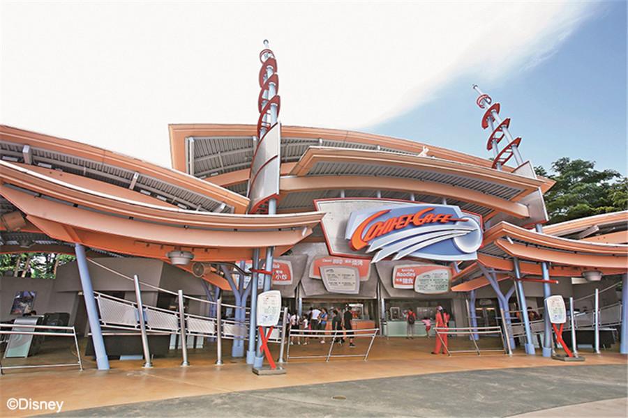 香港迪士尼樂園彗星餐廳