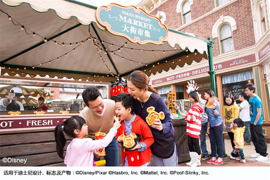 香港迪士尼樂園戶外小食亭