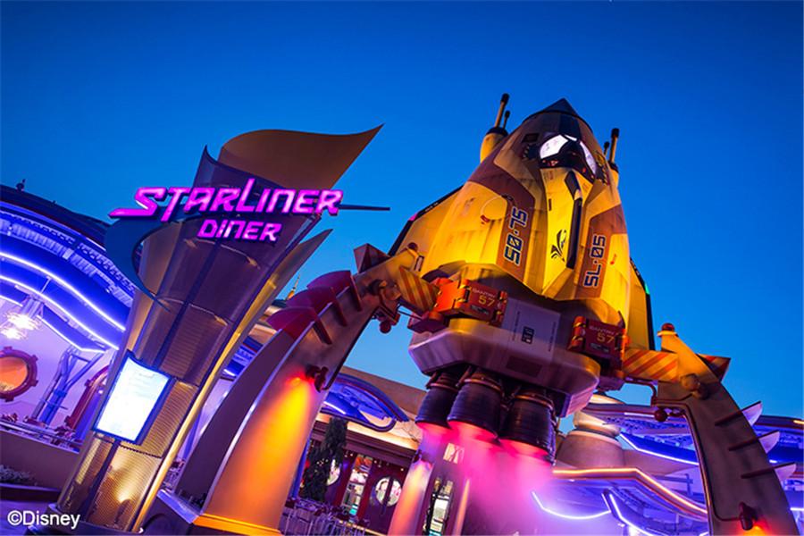 香港迪士尼樂園火箭餐廳