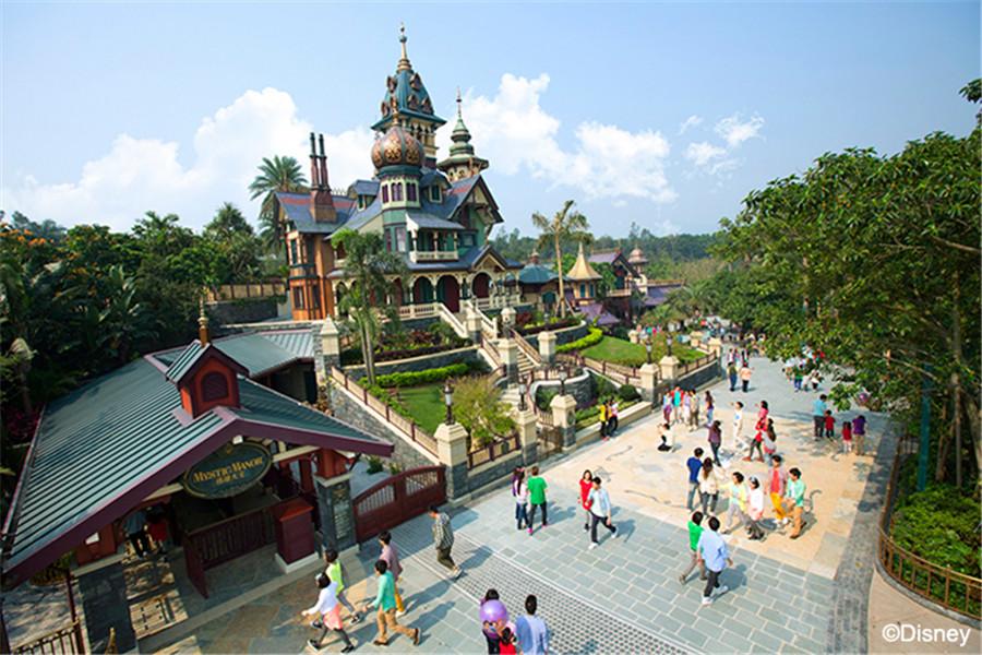 香港迪士尼樂園迷離莊園