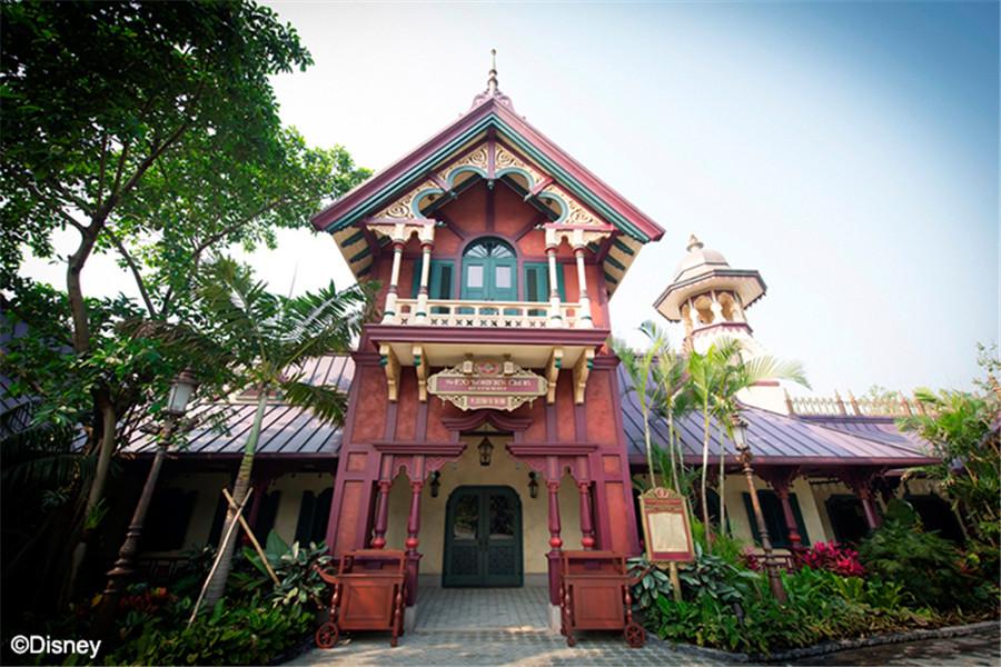 香港迪士尼樂園大冒險家餐廳