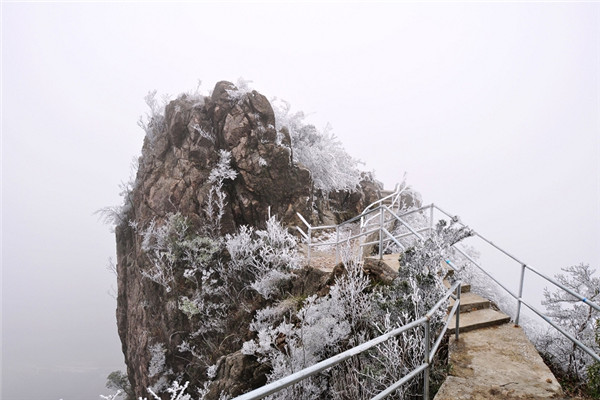 金子山原生态旅游风景区