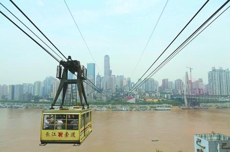 重庆4日当地游赠送自助火锅或夜景游船二选一,相约重庆看美景,寻美食