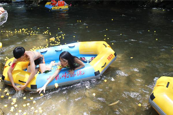清远古龙峡漂流国际漂流赛场香溪琴谷