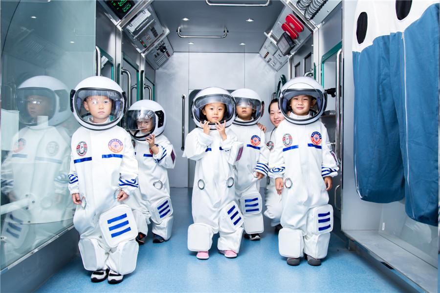北京迷你世界青少年职业体验馆特色3