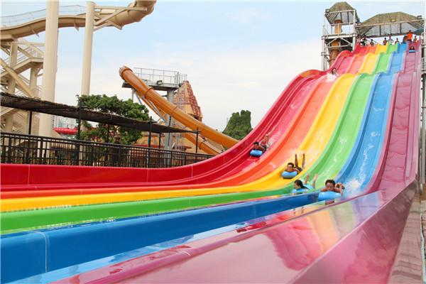 深圳欢乐谷玛雅水公园之彩虹赛道