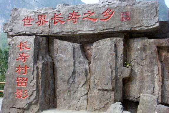 桂林、巴马、北海巴士8日深度游游桂林山水、爬龙脊梯田、嗨翻北海银滩,探寻长寿秘诀,与百岁老人交流养生之道