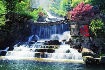 湖南-张家界-森林公园-凤凰高铁4日3晚跟团游