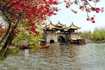 瘦西湖水上游