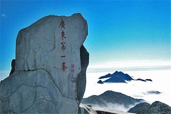 广东第一峰旅游风景区