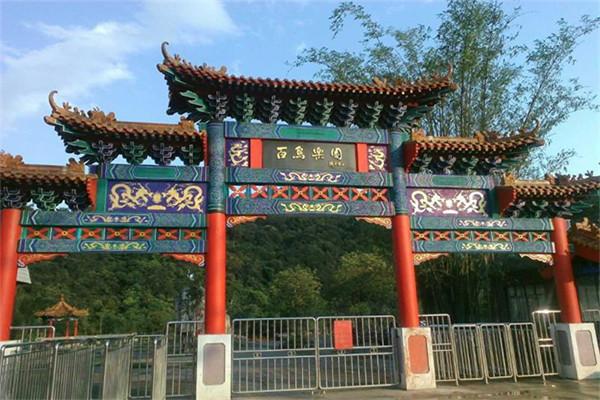 上思县百鸟乐园