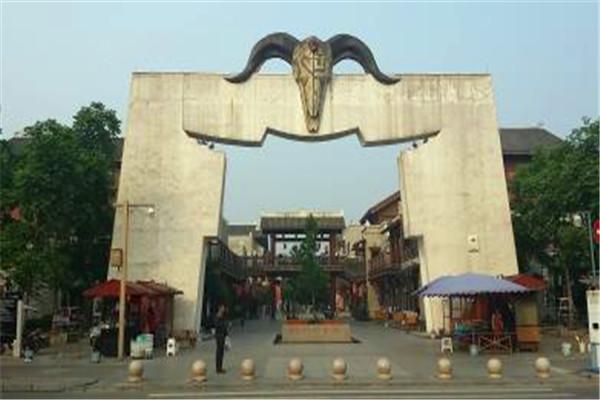 北川羌城地震科普体验馆