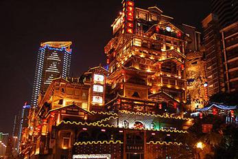 重庆、武隆、成都5日游双城记,含武隆天生三硚、龙水峡地缝1日游,自由随性DIY,无束缚嗨玩