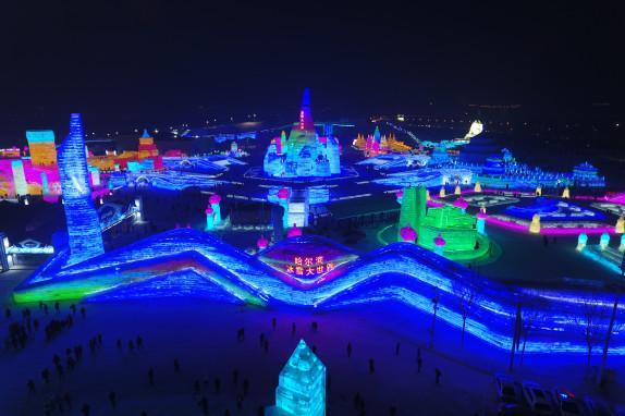 哈尔滨冰雪大世界成人票(提前2小时下单预订)