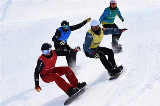 宜昌神农架中和国际滑雪场巴士2日当地游赠送意外险