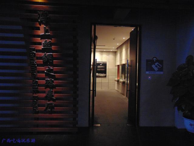 海上丝路博物馆里探寻神秘南海一号(广东沿海游12)
