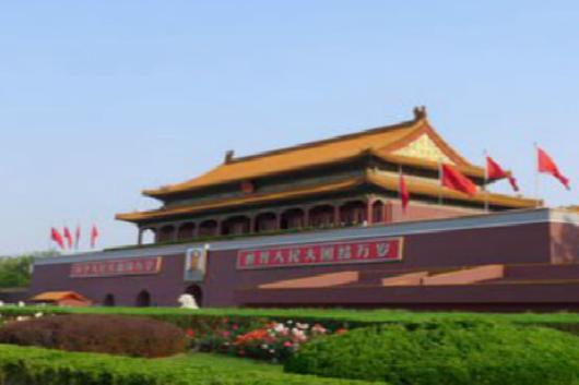 北京、故宫、天坛、圆明园、颐和园5日双高跟团游特别安排三个特色餐:一顿社会餐厅,春饼宴,正宗百年老字号-全聚德烤鸭