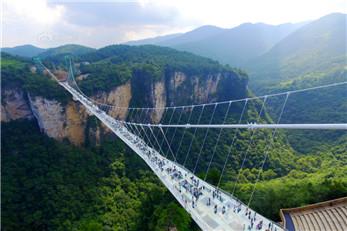 张家界大峡谷玻璃桥、张家界国家森林公园巴士3日深度游[特惠价]人气热卖景点—张家界大峡谷玻璃桥