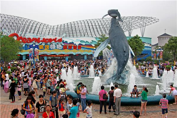 武汉海昌极地海洋公园