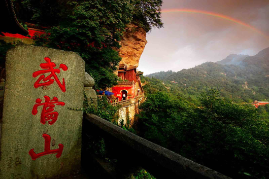 武当山、三峡人家、清江画廊、三峡大坝5日双动跟团游品质游玩无购物,天天发班