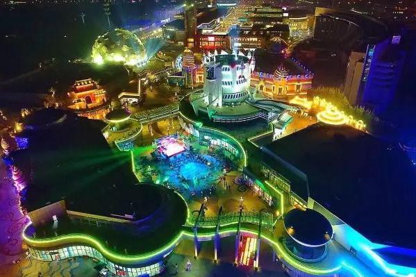 北京乐多港奇幻乐园