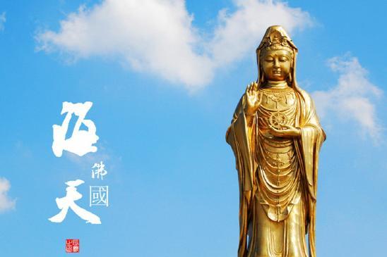 苏州—普陀山2日巴士跟团游[宿海边精装驿站]一次畅游佛国的旅行体验