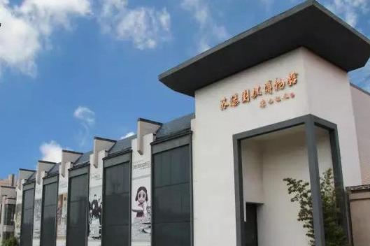 洛阳围棋博物馆