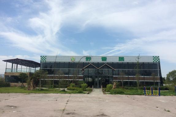 自贡果立方生态果园