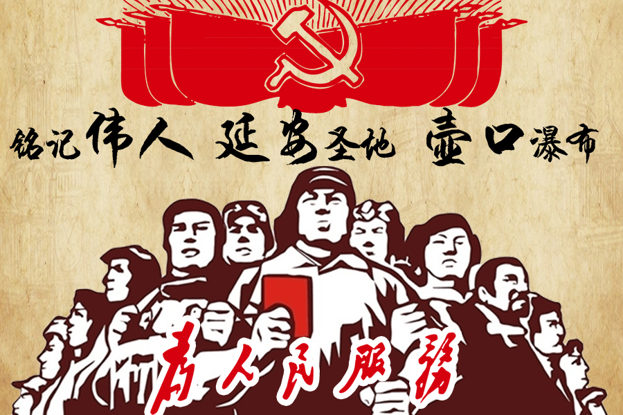 西安壶口瀑布、延安、兵马俑、华山7日双卧游品质酒店、千里壶口、红色延安、一天自由